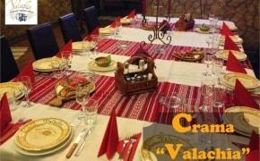 Fotografie Restaurant Valachia - 1