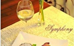 Fotografie Symphony Romanian Fusion Restaurant - 2
