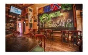 Fotografie Irish Pub Shamrock - 4