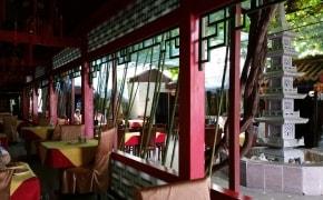 Fotografie Marele Restaurant Chinezesc - 0