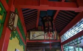 Fotografie Marele Restaurant Chinezesc - 1
