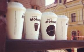 Fotografie Mokum Cafe - 4