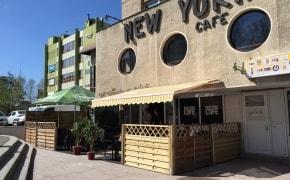 Fotografie New York Cafe Brasov - 0