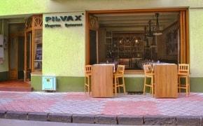 Fotografie Pilvax - 3