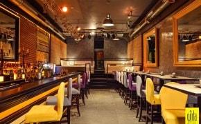 GILDA Music Lounge - 0