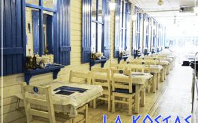 La Kostas Taverna - 0