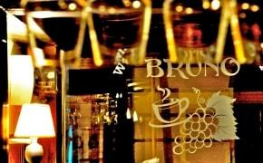 Bruno Wine Bar - 0
