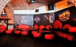 Fotografie Private Hell Rock Club - 1