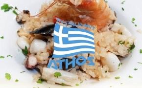 Restaurant Athos - 0