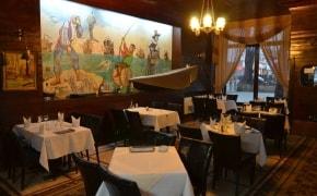 Restaurant Pescarul - 0