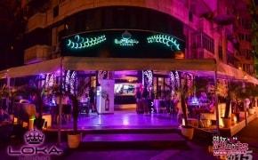 Loka Lounge - 0