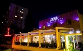 Xanadu Restaurant - 0