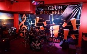 Club Surubelnita - 0