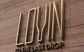 Lovin' Winebar & Bistro - 0