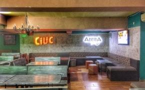 Arena Pub - 0