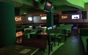 Fotografie Arena Pub - 2