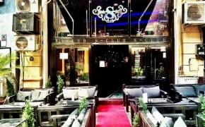 S Restaurant - 0