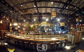 Si-Lounge - 0