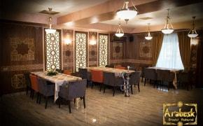 Arabesk Oriental Restaurant - 0