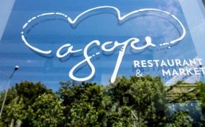 Fotografie Agape Cuisine - 2