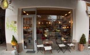 Fotografie French Bakery Victoriei 134 - 2