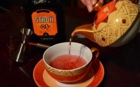 La Un Ceai - 0