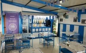 Taverna Adonis - 0
