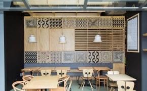 Fotografie Moony Coffee Room - 2
