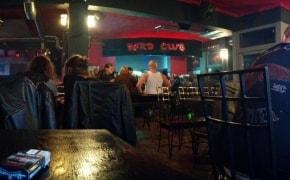 Hard Club - 4