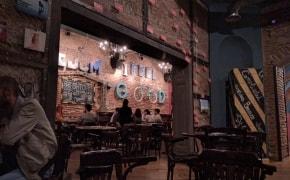 Shto College Bar - 0