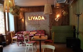 Restaurant Livada - 0